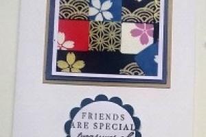 Friendship card 41